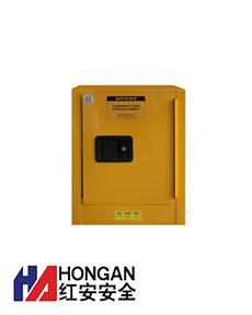 化学易燃品安全存储柜「4加仑」黄色-CHEMICAL SAFETY STORAGE CABINET