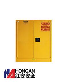 化学易燃品安全存储柜「30加仑」黄色-CHEMICAL SAFETY STORAGE CABINET
