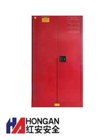 化学可燃品安全存储柜「45加仑」红色色-CHEMICAL SAFETY STORAGE CABINET