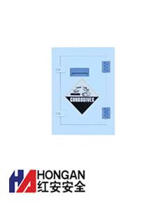 强酸强碱存储柜「4加仑酸碱柜」瓷白色PP-PP ACID BASE CABINET