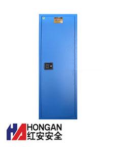 「22加仑」化学弱酸碱品安全存储柜-蓝色-CHEMICAL SAFETY STORAGE CABINET