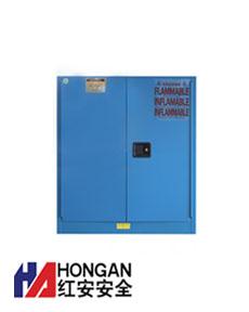 「30加仑」化学弱酸碱品安全存储柜-蓝色-CHEMICAL SAFETY STORAGE CABINET