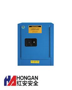 「12加仑」化学弱酸碱品安全存储柜-蓝色-CHEMICAL SAFETY STORAGE CABINET