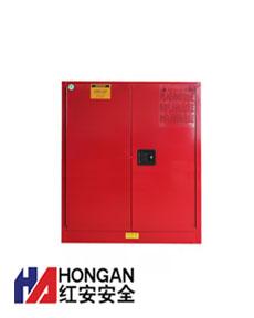 「30加仑」化学可燃品安全存储柜-红色-CHEMICAL SAFETY STORAGE CABINET