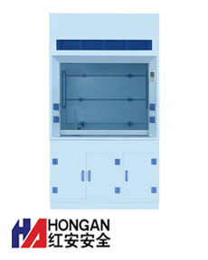 「PP通风柜」瓷白色「HA1500P」- PP VENTILATION SAFETY CABINET