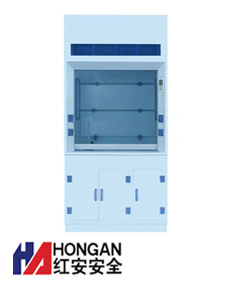 「PP通风柜」瓷白色「HA1200P」- PP VENTILATION SAFETY CABINET