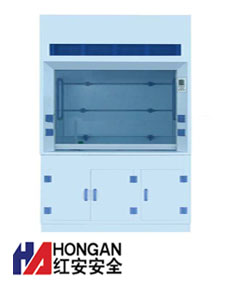「PP通风柜」瓷白色「HA1800P」- PP VENTILATION SAFETY CABINET