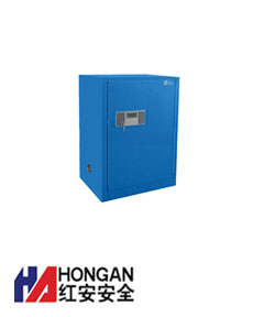 「HAD890G」化学高端型毒品柜-蓝色-TOXIC CHEMICAL STORAGE CABINET