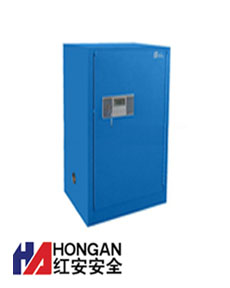 「HAD1600G」化学高端型毒品柜-蓝色-TOXIC CHEMICAL STORAGE CABINET
