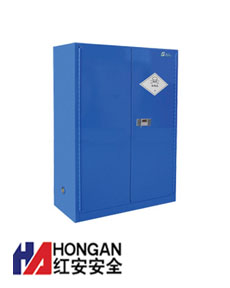 「HAD1500G」化学高端型毒品柜-蓝色-TOXIC CHEMICAL STORAGE CABINET