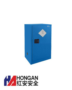 「HAD890P」化学经典型毒品柜-蓝色-TOXIC CHEMICAL STORAGE CABINET