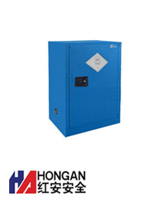 「HAD1200P」化学经典型毒品柜-蓝色-TOXIC CHEMICAL STORAGE CABINET