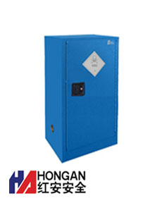 「HAD1600P」化学经典型毒品柜-蓝色-TOXIC CHEMICAL STORAGE CABINET