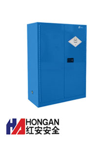 「HAD1500P」化学经典型毒品柜-蓝色-TOXIC CHEMICAL STORAGE CABINET