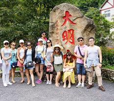 团队旅游-红安