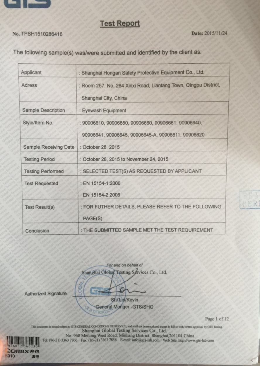 荣誉资质-GTS不锈钢检验报告