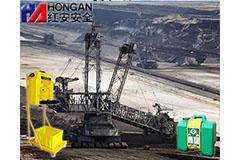华能煤业采用红安洗眼器