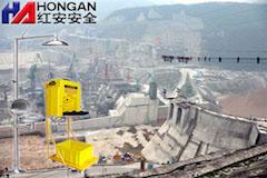 国电山东电力选择红安安全品牌