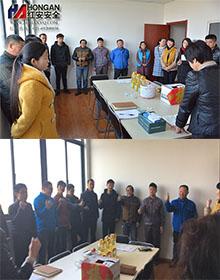 员工福利-2017年3月积分兑奖,上海红安洗眼器厂家