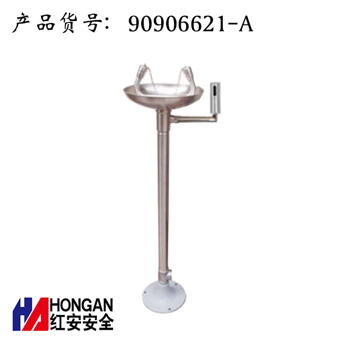 工业不锈钢立式洗眼器 90906620