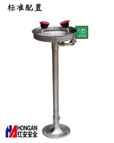 不锈钢塑料洗眼头立式洗眼器90906620-ABS头