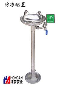 不锈钢排空防冻立式洗眼器90906664