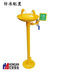 不锈钢排空防冻塑料洗眼头立式洗眼器90906664-A
