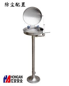 不锈钢翻盖防尘立式洗眼器+ABS洗眼头 90906651-A