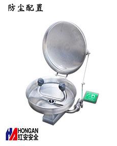 不锈钢防尘型挂壁式洗眼器 90906652