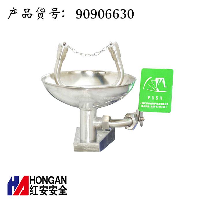 不锈钢挂壁式洗眼器 90906630