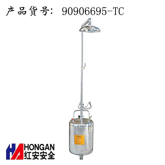 便携式洗眼器 90906695-CL