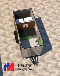 紧急存储式移动型牵引式卧式挂车洗眼站