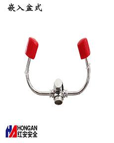 盆式牛角洗眼器-90906645-A