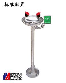 不锈钢立式洗眼器 90906620-ABS