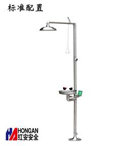 工业304不锈钢复合式洗眼器ABS头90906610-30CM大盆