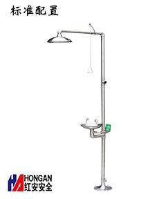 工业304不锈钢复合式洗眼器90906610