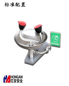 不锈钢挂壁式游泳池专用洗眼器 90906630-A