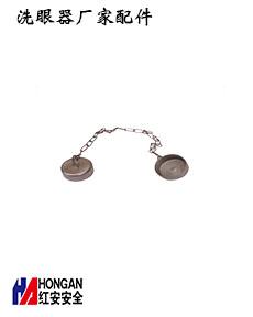 不锈钢洗眼器防尘盖-红安洗眼器厂家配件